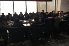 第五党支部召开组织生活会暨二月份主题党日活
