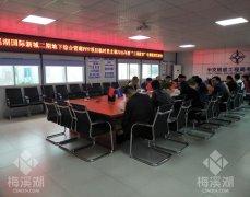 梅溪湖国际新城二期地下综合管廊PPP项目临时党