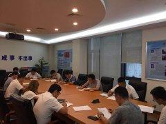 梅溪湖公司第二党支部召开党员大会 暨8月份主题