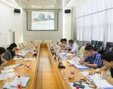 梅溪湖公司党委组织学习 《中国共产党纪律处分
