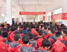 梅溪湖公司党委开展学雷锋慰问贫困小学活动