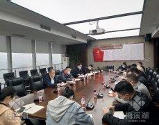 梅溪湖投资(长沙)有限公司 第四党支部开展关
