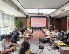 梅溪湖公司第三党支部开展支部书记讲党课暨7月
