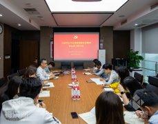 梅溪湖公司各党支部分别召开会议传达学习 习近