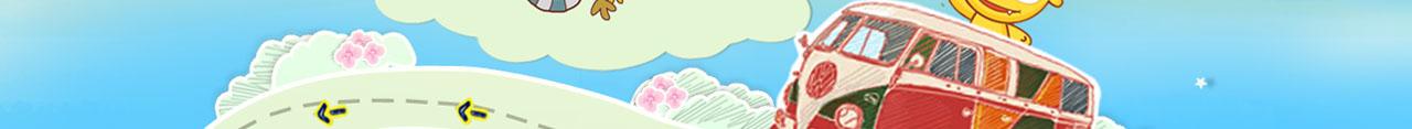 2014梅溪湖麦咭儿童艺术节